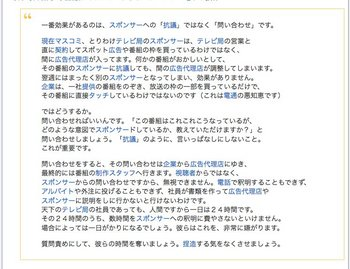 DGznYFvU0AA2XP9.jpg_large.jpg