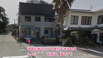 天草イルカ_-_Google_検索.png